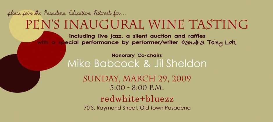 PEN's Inaugural Wine Tasting Benefit - Invite Front